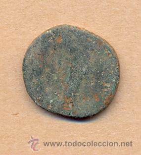 Monedas Roma República: MONEDA 383 - MONEDA ROMANA - ROMAN COIN MEASURES 25 MM WEIGHT 8 GRMS MEDIDAS SOBRE 25 MM PESO SOB - Foto 4 - 35628112