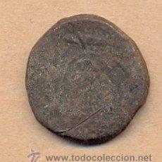 Monedas Roma República: MONEDA 391 - MONEDA ROMANA - ROMAN COIN MEASURES 26 MM WEIGHT 12 GRMS MEDIDAS SOBRE 26 MM PESO SO. Lote 35628886