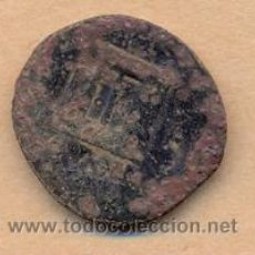 Monedas Roma República: MONEDA 394 - MONEDA ROMANA - ROMAN COIN MEASURES 26 MM WEIGHT 12 GRMS MEDIDAS SOBRE 26 MM PESO SO. Lote 35637880