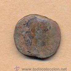Monedas Roma República: MONEDA 400 - MONEDA ROMANA - ROMAN COIN MEASURES 24 MM WEIGHT 10 GRMS MEDIDAS SOBRE 24 MM PESO SO. Lote 35640247