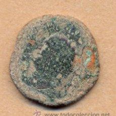 Monedas Roma República: MONEDA 820 MONEDA ROMANA 17 GRAMOS 32 X 32 MM. Lote 38297038