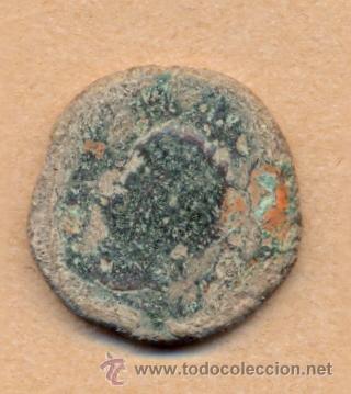 Monedas Roma República: MONEDA 820 MONEDA ROMANA 17 GRAMOS 32 X 32 MM - Foto 2 - 38297038