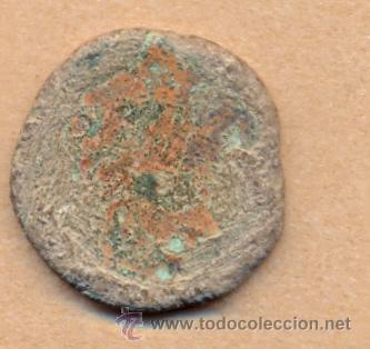 Monedas Roma República: MONEDA 820 MONEDA ROMANA 17 GRAMOS 32 X 32 MM - Foto 3 - 38297038