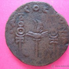 Monedas Roma República: ROMAN COIN.DUPONDIO DE COLONIA PATRICIA. Lote 40638010