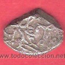 Monedas Roma República: INTERESANTE MONEDA GALA DE PLATA CORTADA PARA CIRCULAR COMO SESTERCIO. Lote 42142758