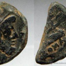 Monedas Roma República: AS ROMANO DE JANO BIFRONTE PARTIDO . Lote 42568888