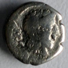 Monedas Roma República: QUINARIO - M.PORCIUS CATTO - 89 AC. 12 MM - PLATA. Lote 61906736