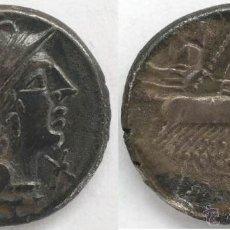 Monedas Roma República: INTERESANTE Y BONITO DENARIO REPÚBLICANO EN PLATA DE LA FAMÍLIA ANTESTIA---ROMA 136 A.C.-EXCELENTE. Lote 47940389