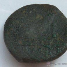 Monedas Roma República: AS DE JANO BIFRONTE REPÚBLICA ROMANA, PESA 20 GRAMOS Y MIDE 30 MM. Lote 52737096