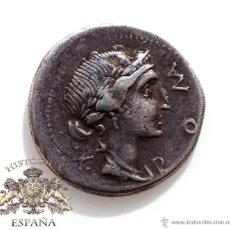 Monedas Roma República: DENARIO REPUBLICANO, FAMILIA AEMILIA - 109 A.C - E.B.C. Lote 52880996
