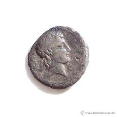 Monedas Roma República: DENARIO REPUBLICANO, FAMILIA VIBIA - CABEZA LAUREADA DE APOLO - CUADRIGA A LA DERECHA. 88 AC. Lote 54475576