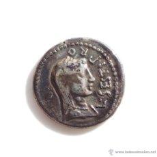 Monedas Roma República: DENARIO FORRADO BRUTO L CESTIVS Q ,BUSTO VELADO Q CAEPIO BRVTVS PROCOS TRÍPODE ENTRE HACHA SACRIFICI. Lote 54476417
