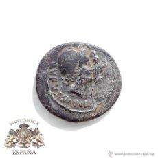 Monedas Roma República: DENARIO REPUBLICANO, FAMILIA CORDIA - DIADEMA DE DIÓSCUROS. VERTICORDIA CON BALANZA 46 A.C. Lote 54916153
