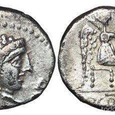 Monedas Roma República: ** MUY BONITO Y ESCASO QUINARIO DE LA FAMILIA M. PORCIUS CATO 47-46 AC. ÁFRICA. REPÚBLICA ROMANA **. Lote 57942209