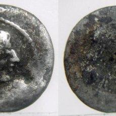 Monedas Roma República: QUINARIO REPUBLICANO DE PLATA A IDENTIFICAR 1,60GR. Lote 82158140