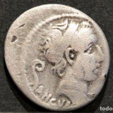 Monedas Roma República: DENARIO ROMA REPÚBLICA MARCIUS PHILIPPUS. Lote 83758148