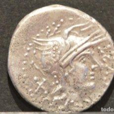 Monedas Roma República: DENARIO ROMA REPÚBLICA FAMILIA CURTIA. Lote 87249588