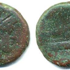 Monedas Roma República: REPUBLICA ROMANA, CON JANO BIFRONTE Y PROA. Lote 104083627