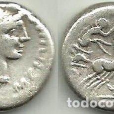 Monedas Roma República: DENARIO REPUBLICANO CIPIA - ROMA 107 A C.. Lote 115119959