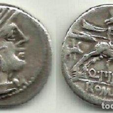 Monedas Roma República: DENARIO REPUBLICANO MARCIA - ROMA 129 A C.. Lote 115125351