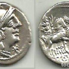 Monedas Roma República: DENARIO REPUBLICANO VARGUNTEIA - 130 A C.- MBC. Lote 115174463