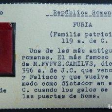 Monedas Roma República: DENARIO. CABEZA DE JANO. FURIA. FAMILIA PATRICIA. 119 A.C.. Lote 115459535