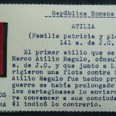 Monedas Roma República: DENARIO. ATILIA. 141 A.C.. Lote 115472919