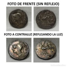 Monedas Roma República: SERVILIA. DENARIO REPUBLICANO DE PLATA. AÑO 100 ANTES DE CRISTO. A. C. Lote 120792127
