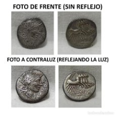 Monedas Roma República: CURTIA. DENARIO REPUBLICANO DE PLATA. APROX. AÑO 107 ANTES DE CRISTO. A. C. Lote 120796931