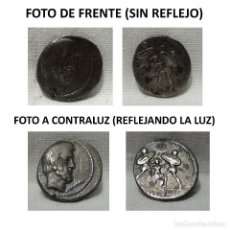 Monedas Roma República: TITURIA. DENARIO REPUBLICANO DE PLATA. APROX. AÑO 89 ANTES DE CRISTO. A. C. Lote 120844359
