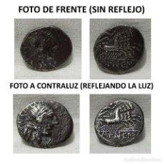 Monedas Roma República: FANNIA. DENARIO REPUBLICANO DE PLATA. APROX. AÑO 123 ANTES DE CRISTO. A. C. Lote 120849767