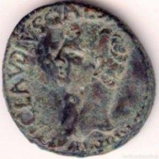 Monedas Roma República: MONEDA ANTIGUA ROMA CLAUDIO AS. Lote 121609664