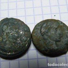 Monedas Roma República: BONITO LOTE 2 MONEDAS ROMANAS. MUY RARAS.. Lote 128028951