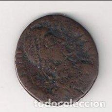 Monedas Roma República: MONEDA ROMANA DEL BAJO IMPERIO SIN CLASIFICAR. (BI12). Lote 135319206