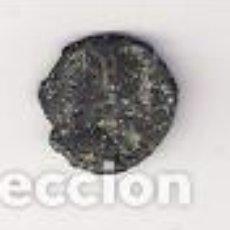 Monedas Roma República: MONEDA ROMANA DEL BAJO IMPERIO SIN CLASIFICAR. (BI16). Lote 135320318