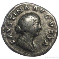 Monedas Roma República: IMPERIO ROMANO - FAUSTINA II JUNIOR - RIC III 676 - FECUNDITAS - MUY ESCASA - PLATA. Lote 140455610