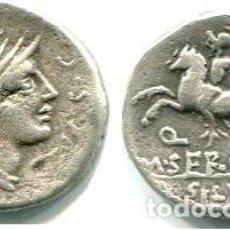 Monedas Roma República: DENARIO REPUBLICANO FAMILIA SERGIA (FALSO DE EPOCA). Lote 142956094
