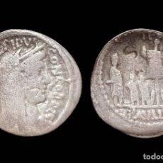 Monedas Roma República: DENARIO REPUBLICANO - FAMILIA AEMILIA (58 AC) - 18 MM / 3,63 GR.. Lote 143230582