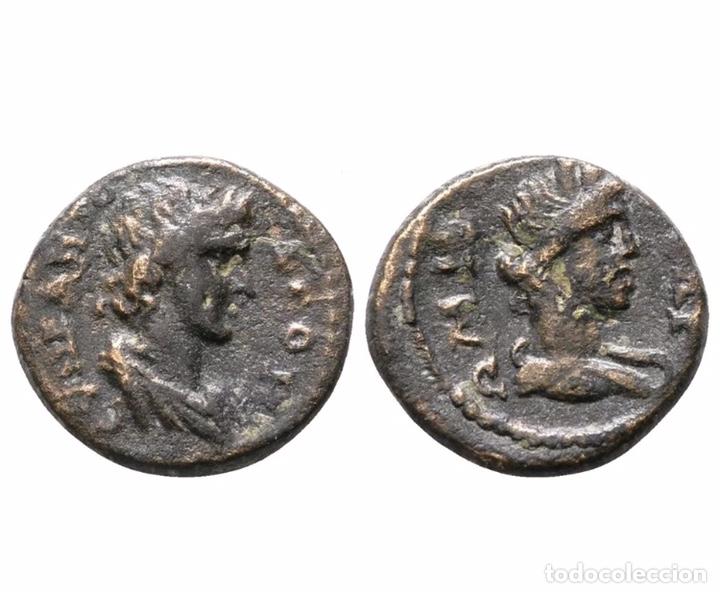 RARA MONEDA ROMANA GRIEGA BIZANTINA A IDENTIFICAR REF 12 (Numismática - Periodo Antiguo - Roma República)