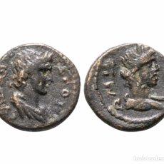 Monedas Roma República: RARA MONEDA ROMANA GRIEGA BIZANTINA A IDENTIFICAR REF 12. Lote 146132777