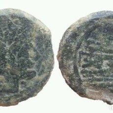 Monedas Roma República: AS REPUBLICANO, JANO - PROA - 32 MM / 23,1 GR. Lote 147266114