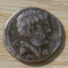 Monedas Roma República: DENARIO IBERO, PRIMER TERCIO SIGLO I AC. Lote 153705910