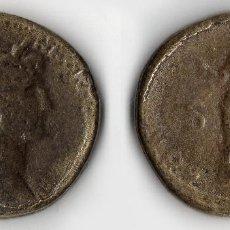 Monedas Roma República: SESTERCIO DE ADRIANO. REPLICA . SEXTERCIO. ES UNA REPRODUCCIÓN. HISPANIA.. Lote 155458738