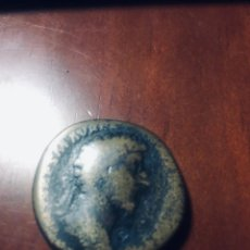 Monedas Roma República: 22,83 GRS SESTERCIO DE MARCO AURELIO EN BC BC. Lote 163698394