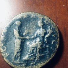 Monedas Roma República: 25,10 GRS GRS SESTERCIO DE TRAJANO BC MBC REVERSO RARO BUENA MONEDA. Lote 163703222