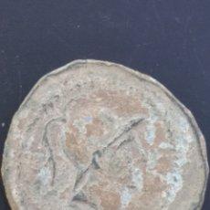 Monedas Roma República: MONEDA A IDENTIFICAR.. Lote 170006597