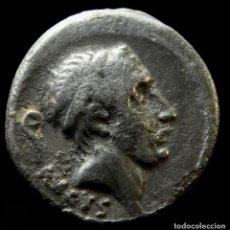 Monedas Roma República: DENARIO REPUBLICANO - FAMILIA MARCIA (56 AC) - 18 MM / 3,82 GR.. Lote 158306462