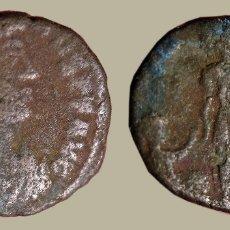 Monedas Roma República: MONEDA ANTIGUA DE ROMA . Lote 170871890
