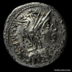 Monedas Roma República: DENARIO REPUBLICANO, FAMILIA SERGIA (115 AC), 17 MM / 3.52 GR.. Lote 171323675