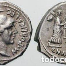 Monedas Roma República: DENARIO ROMANO REPÚBLICA POMPEIA POMPEYO EL GRANDE CORDUBA CORDOBA HISPANIA 46-45 AC. Lote 174419374
